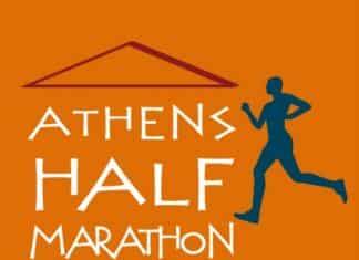 4os halfmarathon athinas
