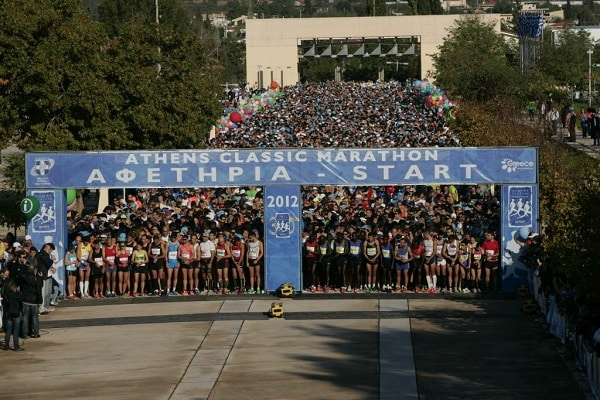 classic marathon start