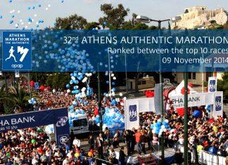 marathonios 2014