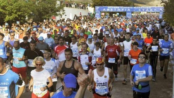 marathonios