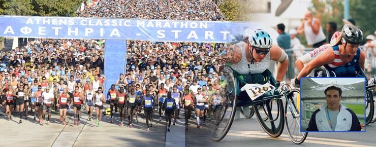marathonios paralimpionikes