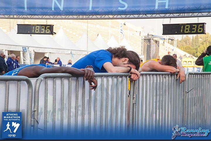 marathonios kourasi