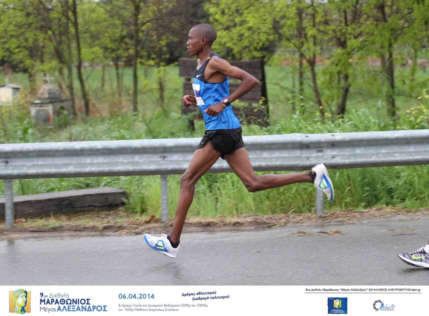 "9th International ""Alexander The Great"" Marathon"