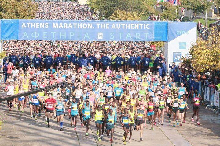33os marathonios athinas 3