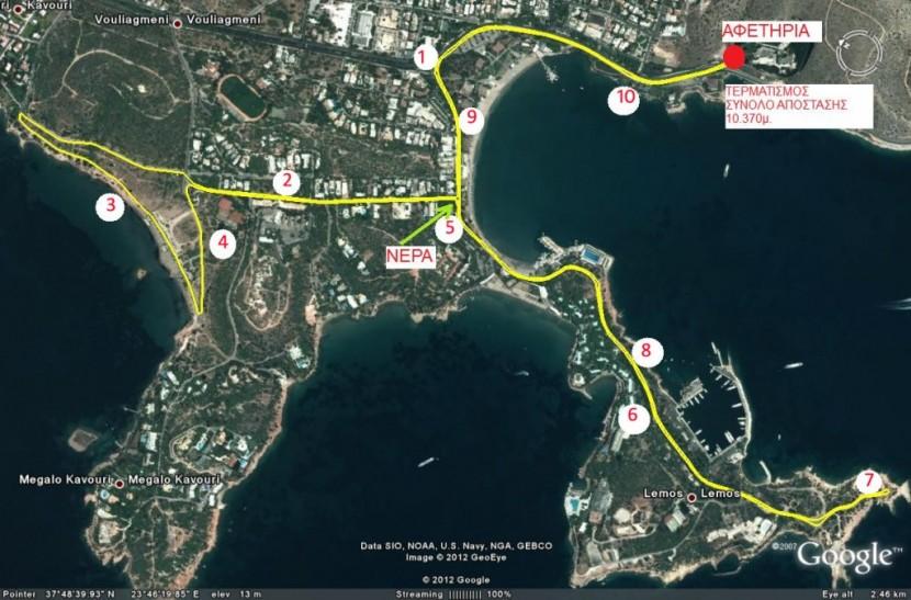 Run The Lake : Δες τη διαδρομή και χρήσιμες πληροφορίες