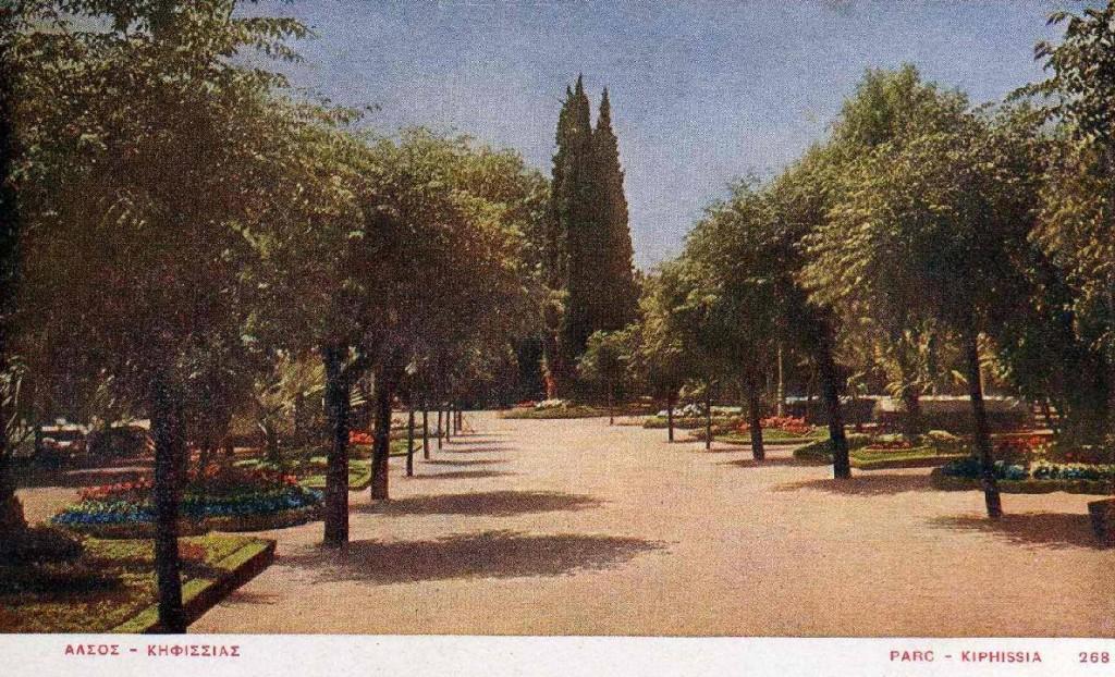 palia athina alsos kifisias