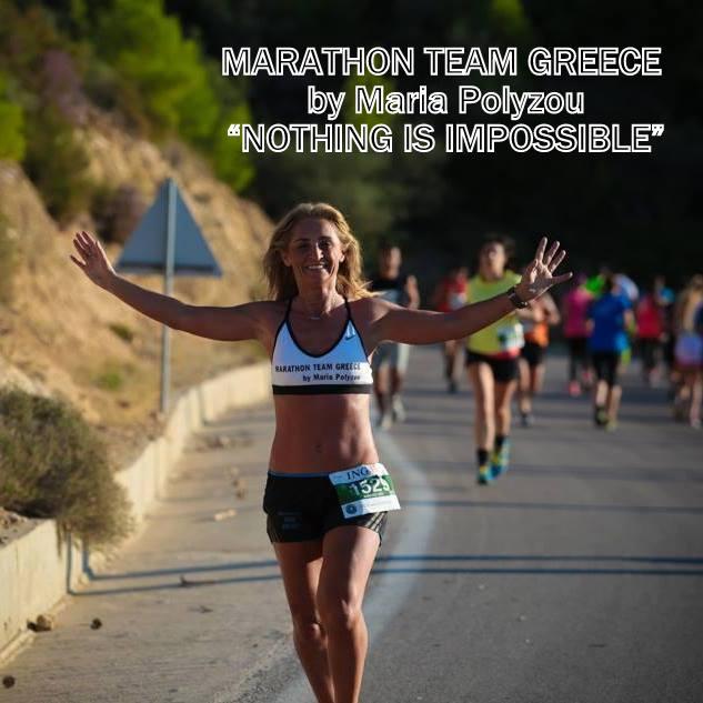 polyzou marathon