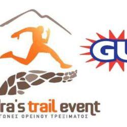 Gu gel hydras trail event