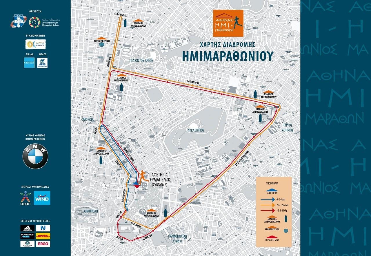 Hmimara8wnios A8hnas 2015 Oi 3 Xartes Twn Diadromwn Running