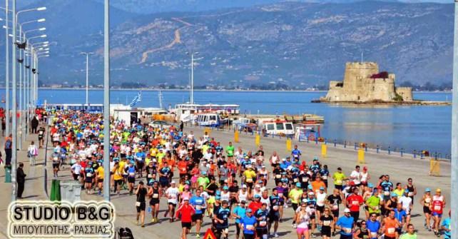 nafplio apotelesmata 2015 marathonios