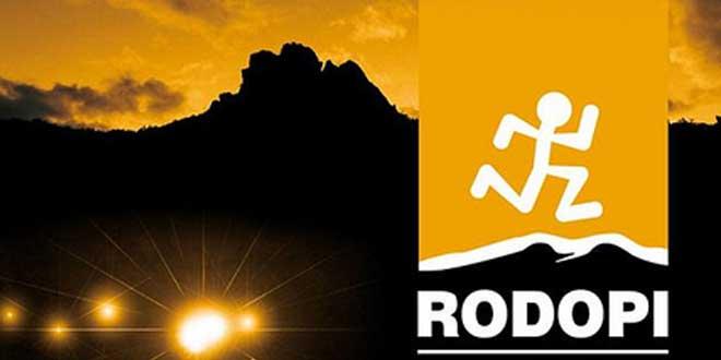 Αποτελέσματα Rodopi Challenge 2015