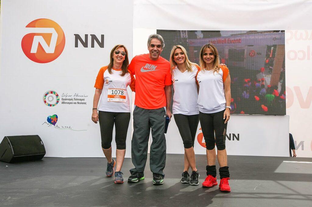 Από αριστερά: Η Γενική Διευθύντρια Πωλήσεων της NN Hellas Σοφία Ρατσιάτου, ο Πρόεδρος του Δ.Σ. του Ο.Π.Α.Ν.Δ.Α Χρήστος Τεντόμας, η Έλενα Παπαβασιλείου και η Σόφη Πασχάλη.