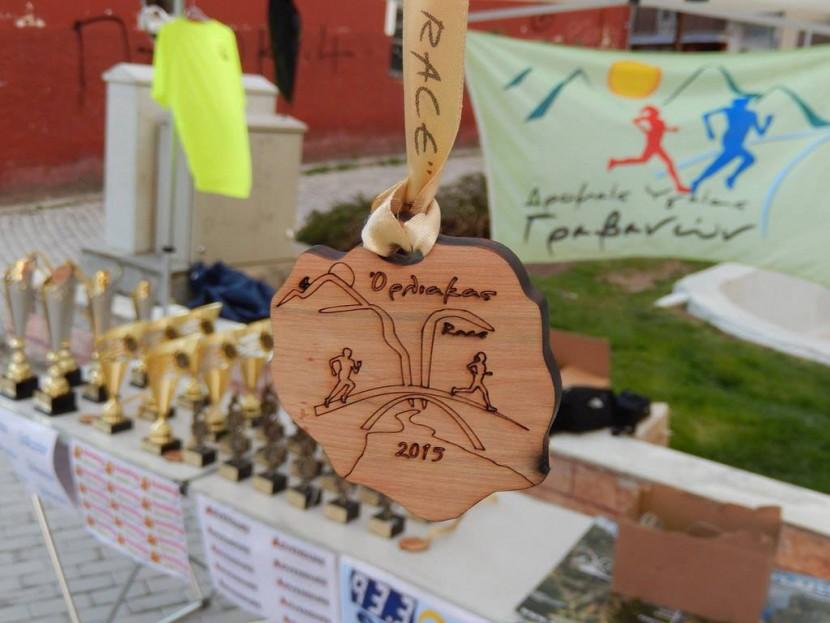 Αποτελέσματα Orliakas Race 2015