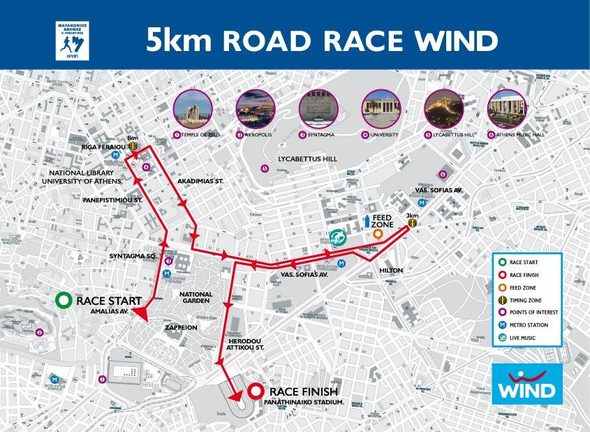 xartis marathonios athinas 5 xiliometra