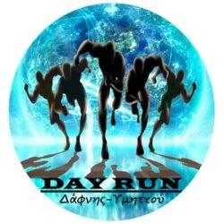 dayrun