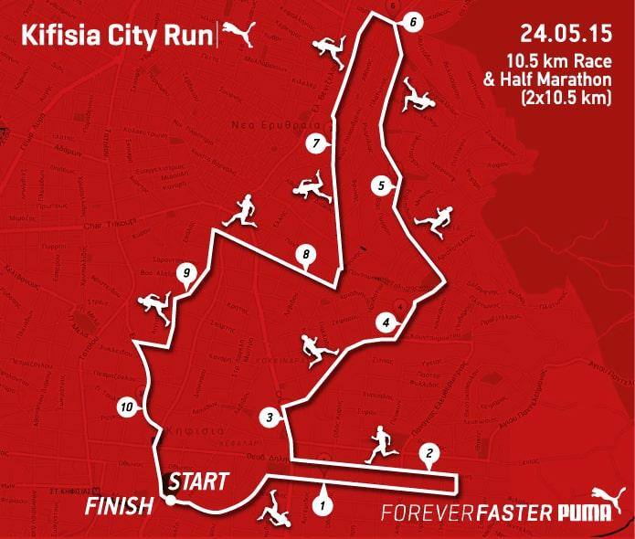 Διαδρομή Puma City Run 2015 - 10K & Half Marathon