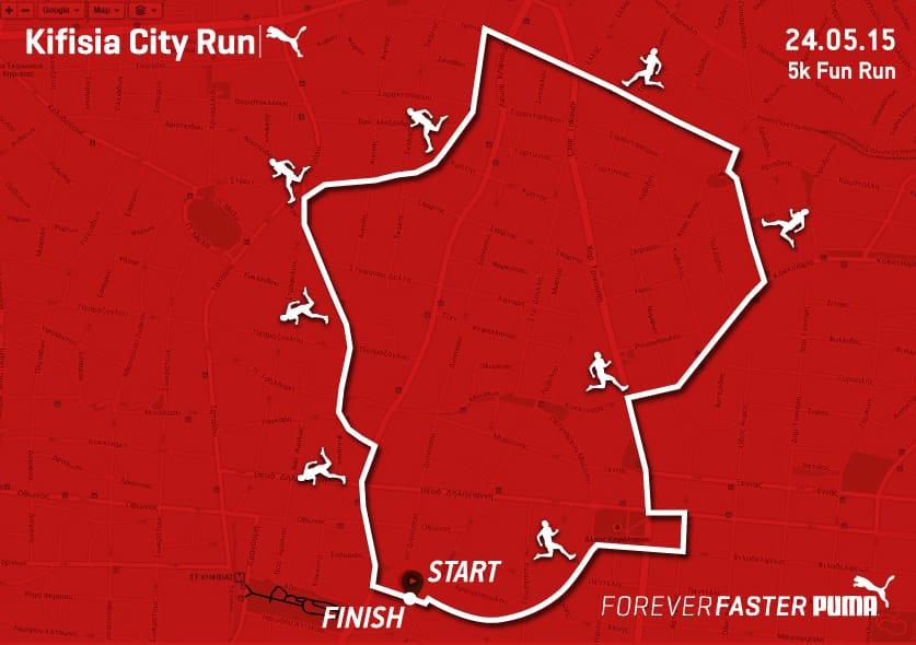 Διαδρομή Puma City Run 2015 - 5K