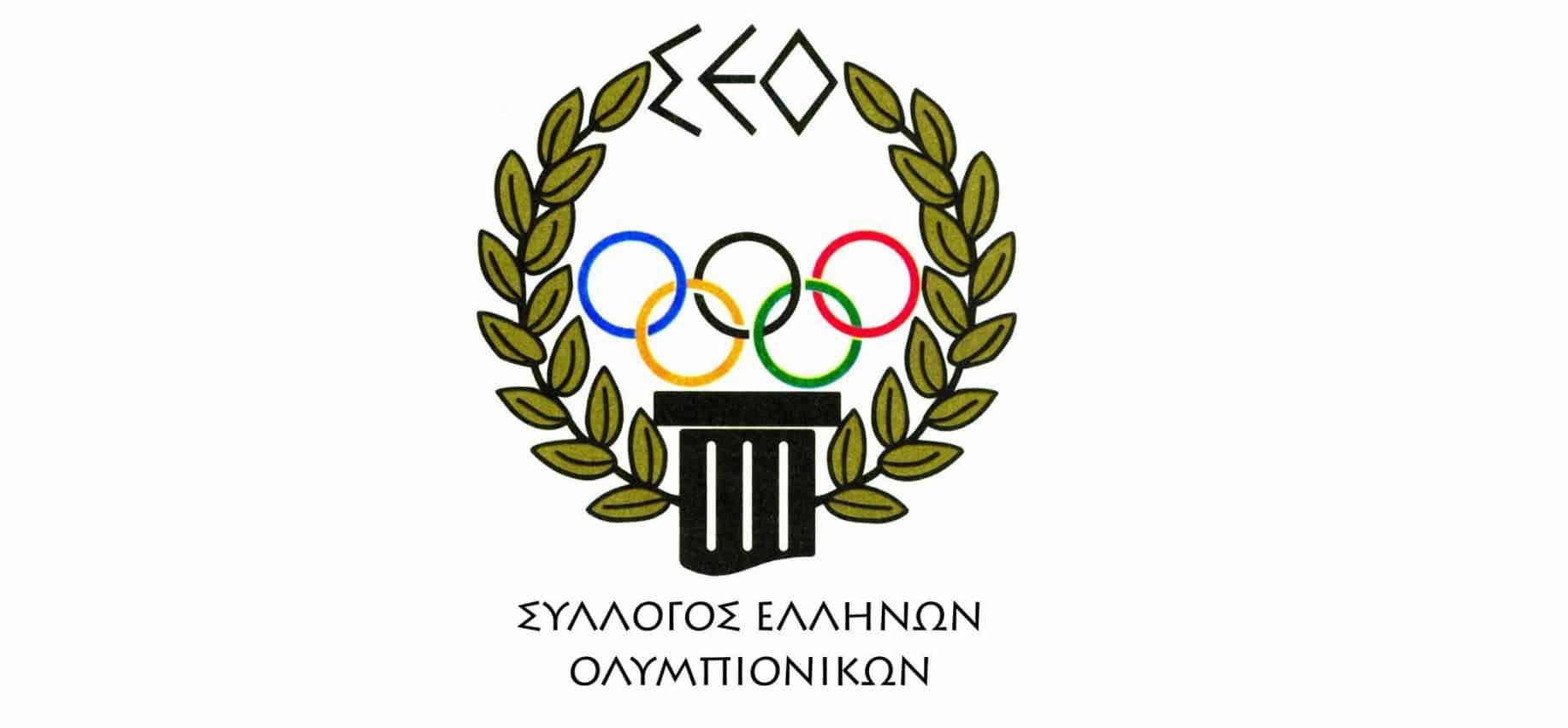 olympionikes_logo