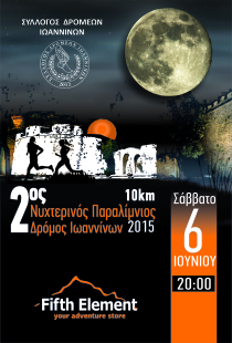 poster-2015