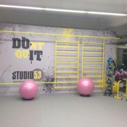 O χώρος του Studio 53 Athens