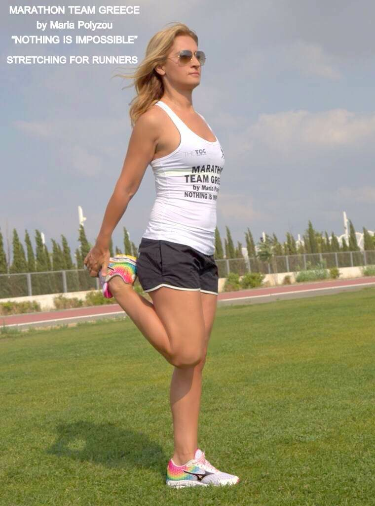 Maria Polyzou