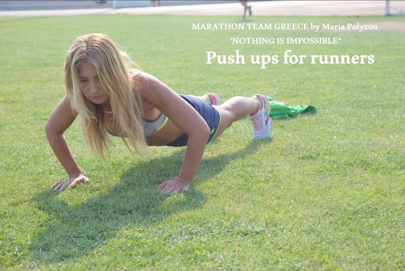 Maria Polyzou pushups 1