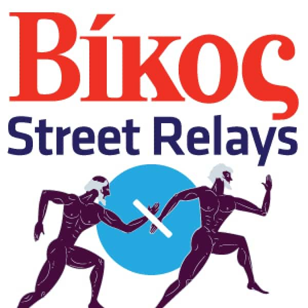 vikos street relays