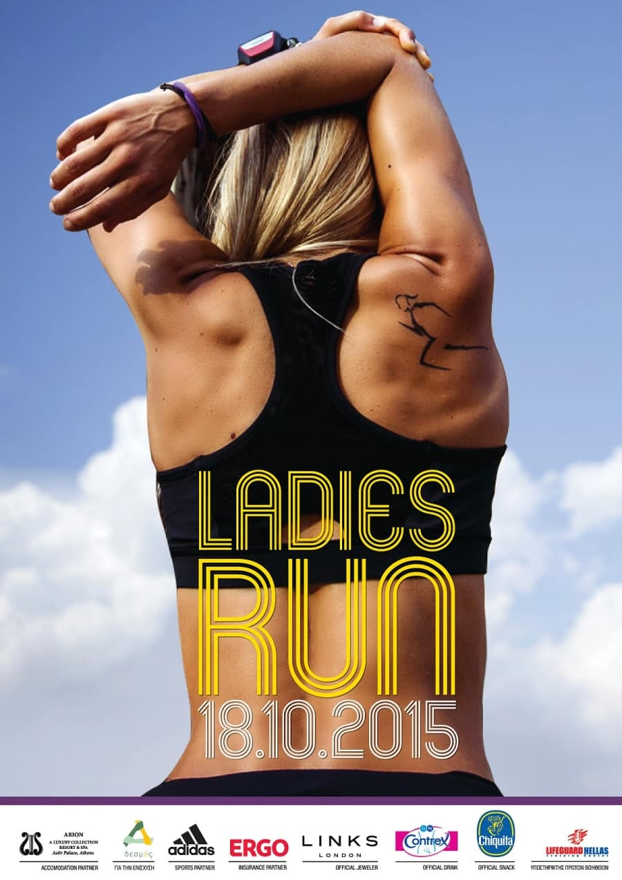 ladies run 2015
