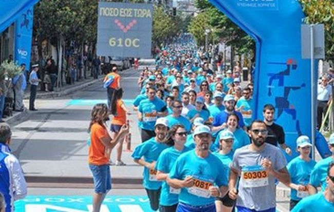 run greece alexandroupoli