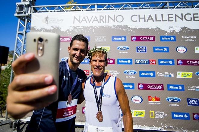 Navarino Challenge 2015