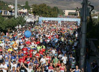 marathonios athinas