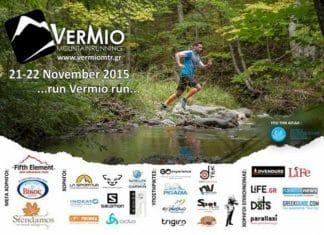 vermio mountain running 2015