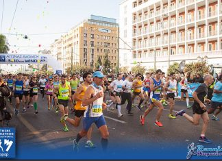 marathonios apotelesmata