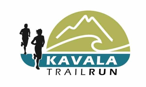 Αποτελέσματα 4ο Kavala Trail Run 2016