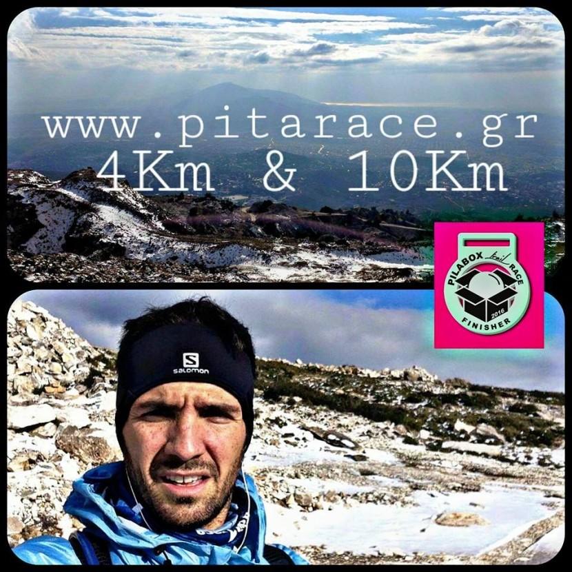 Αποτελέσματα Pita Race 2016 – Pilabox Trail Race 2016