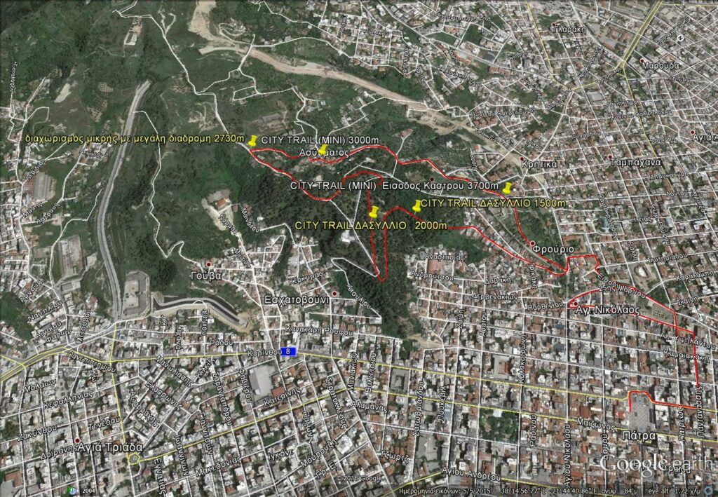 2ο Patras City Trail