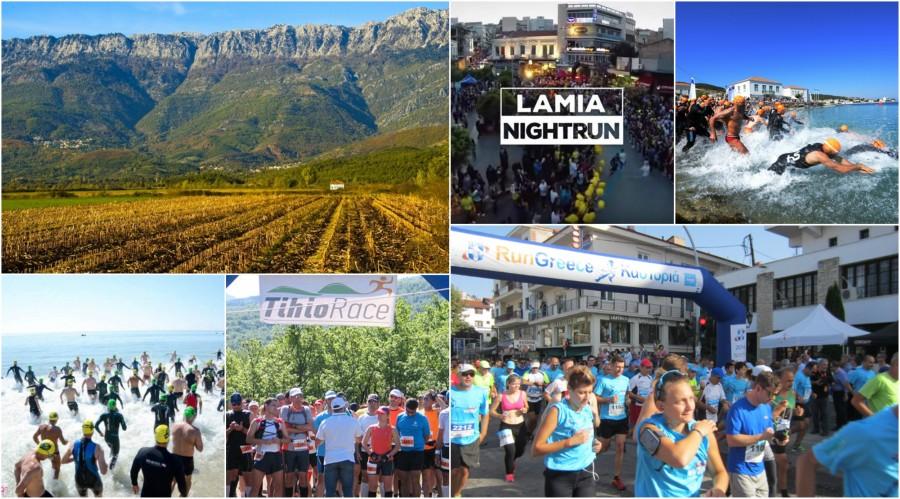 Αποτελέσματα Αγώνων Δρόμου – Βουνού και Τριάθλων – Εβδομάδα 14-15 Μαίου 2016 ( Συνεχής Ενημέρωση )