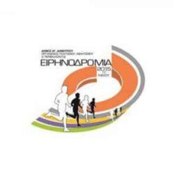 eirinodromia 2016