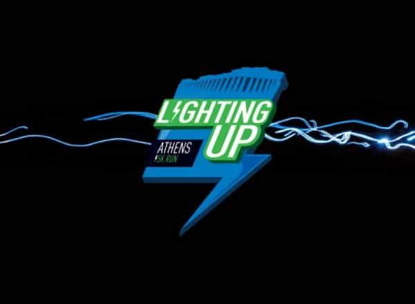 Lighting Up Athens – 5 Ιουνίου 2016  Αθήνα