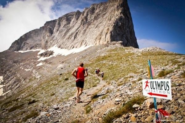13ος Olympus Marathon 26 – Ιουνίου |Όλυμπος