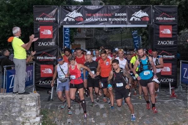 6ο The North Face Zagori Mountain Running – 22-24 Ιουλίου | Ζαγόρι