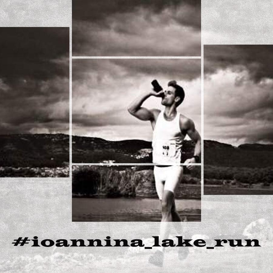 ioannina-lake-run-post-1