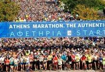 athens marathon 2016 apotelesmata marathonios