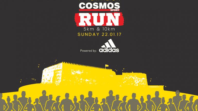 1o Heraklion Cosmos Sport Run – 22 Ιανουαρίου | Ηράκλειο