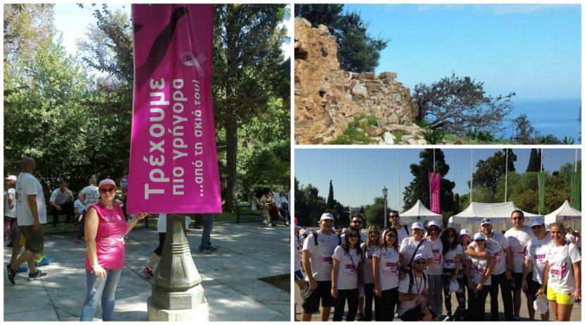 3ος αγώνας για την «Καρδιά του Παιδιού» – 29 Ιανουαρίου | Κρήτη