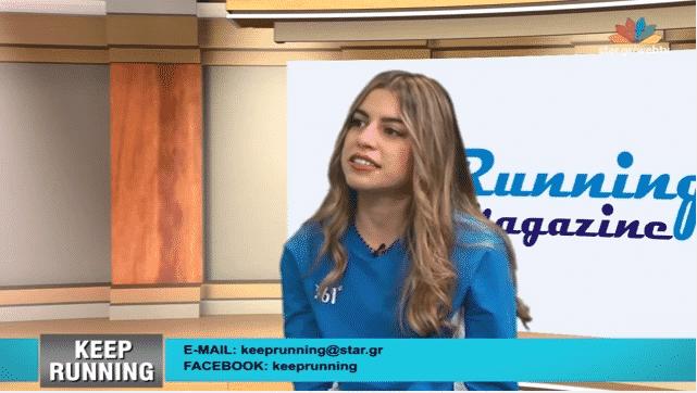 Το Εορταστικό Keep Running από το Star Channel