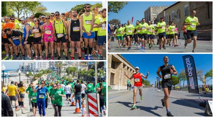 Roads to Rhodes Marathon 2017 – 9 Απριλίου | Ρόδος