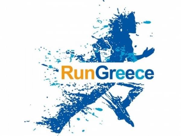 RunGreece Λάρισα 5 & 10 χλμ – 26 Μαρτίου | Λάρισα