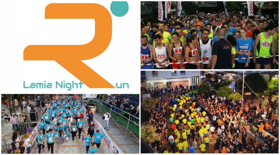 Μεγάλοι χορηγοί στο Lamia Night Run