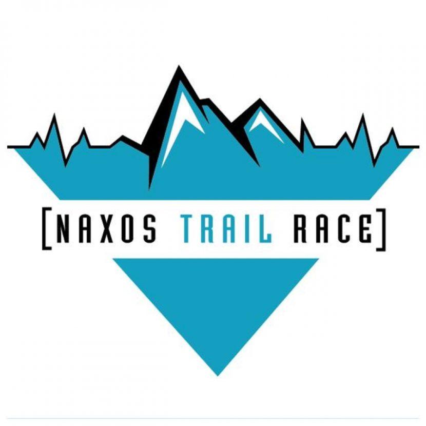 Naxos Trail Race – 30 Απριλίου | Νάξος